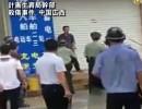 【新唐人】広西で計画生育局幹部殺傷事件