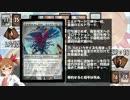 【アイマス×MTG】しんでれら・まじっく Game5 thumbnail