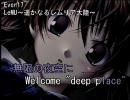 【HND】Ever17 - LeMU~遥かなるレムリア