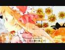 【櫻歌ミコ・響震路】F【PV付きオリジナル