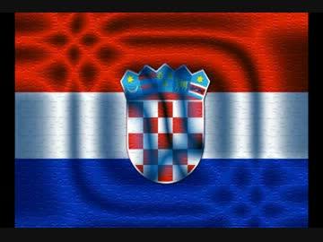 クロアチア軍歌】 トンプソン - チャヴォグラヴェ大隊 - ニコニコ動画