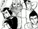 【VIPRPG】 ゴメスのループサウンド集