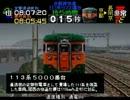 電車でGO!プロ仕様 全ダイヤ悪天候でクリアを目指すPart63【ゆっくり実況】