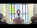 魔界王子 第4柱「an old love story」