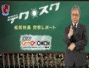 【第3回放送】突撃レポート パワーレック鍵盤堂 ディレクターズ・カット版