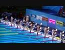 世界水泳バルセロナ 男子400M 自由形決勝 萩野公介