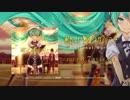 【8月7日発売】Fictional World / 蝶々P feat. 初音ミク【全曲クロスフェード】