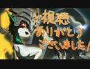 卍【実況】ゼルダわんこ伝説【トワイライトプリンセス(Wii)】part44最終回
