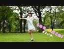 【ますい☆.】 too Cute! 【踊ってみた】