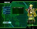 【地球防衛軍4】地球の平和をお守りするゾ♪~part2~