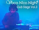 2013.2.2 VocaNicoNight -ClubStageVol.3- すけっちP(前編)