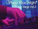 2013.2.2 VocaNicoNight -ClubStageVol.3- すけっちP(後編)