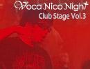 2013.2.2 VocaNicoNight -ClubStageVol.3- 鬱P(前編)