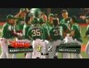 【2013.7.26】楽天vsロッテ9回ノーカット【球宴後ホーム開幕戦】