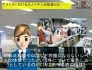 20130731 日本政府を叱る勇気を持とう