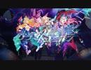 【SQEX】新星のグランドユニオン第一弾PV