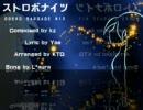 「ストロボナイツ - COSMO SAUDADE mix」