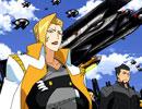 獣旋バトル モンスーノ 第45話 「パルス!」