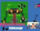 【第40弾】『GAME DIGGIN'(ゲームディギン