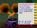 【素材】マリオパーティ2 ボイス集