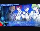 【Rejet】MARGINAL#4 セカンドシングル「LOVE★SAVIOR」 PV  (4曲ver)