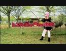【高画質】ピエール瀧の体操42歳【2000kbps】