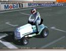 (rFactor) F1エンジンの芝刈り機