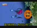 【韓国TV】観測史上最多の地震が発生中(日本語字幕)