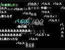 ニコニコ実況 「バルス」時の様子 2013/08/02