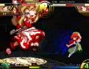 第二回さいたま大会 Block M Game 03 うおっまつじっ(萃香)vs有堀やま(美鈴)