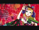 【C89】 MARiA[メイリア]/『MaBLE SYNDROMe』【クロスフェード】