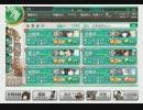 【艦これ】 ある日の西村・志摩連合艦隊