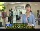 【韓国TV】中国ヤクザがソウルを闊歩(日本語字幕)