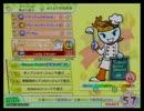 【ポップン】ラッキーハードコアEX 正規