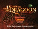 【The Legend of Dragoon】 辺境の村BGM