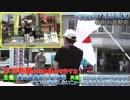 (4)中日新聞の印象操作を許すな! 知立啓蒙街宣
