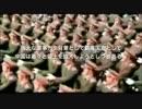 7分でわかる中華人民共和国の歴史 7 minute Lesson on the History of PRC