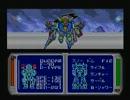 【ゲーム実況】星屑の俺たちとガンダムF91 その7【SFC】