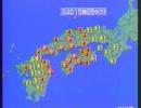 20010324 15時27分 地震速報 M6.7 最大震度6弱