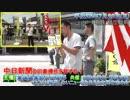 (5)中日新聞の印象操作を許すな! 知立啓蒙街宣