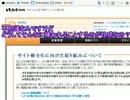 みるちぃ_20130806_Tue_165448_975.wmv