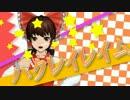 【東方】ゲンソウロンパ 第5話_CHAPTER1(非)日常編③【ダンガンロンパ】