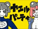 【ポケモンBW2】かえるパ -さっさと踊れよアマガエル-【ゆっくり実況】