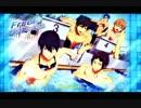 【水音ラル・電歌セン】 SPLASH FREE 【UTAU カバー】