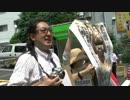 毎週決行!韓国大使館へアンチ「水曜デモ」H25.8.7 第84回