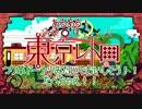 叫んで、喋って、楽しく東京レトロを歌ってみた by詩人 thumbnail