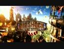 Bioshock Infinite  - Will The Circle Be Unbroken - 日本語歌詞付き