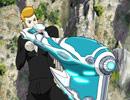 獣旋バトル モンスーノ 第46話 「ドルーグ」
