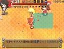 【ゆっくり実況】不思議の幻想郷クロニクルPart24