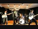 【ロスタイムメモリー】バンドで演奏してみた【Re:ply】